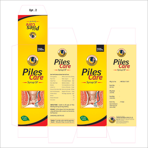 Piles Treatment Medicine