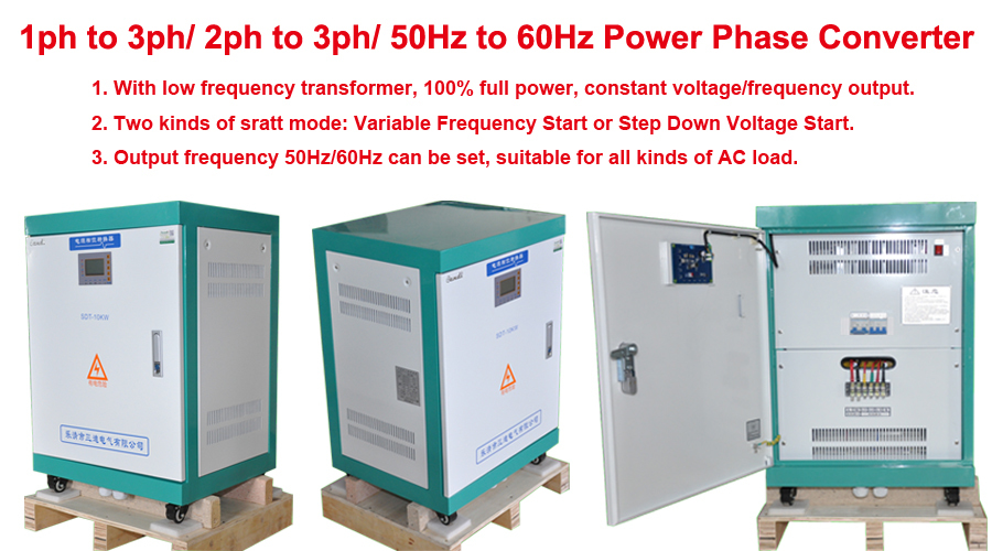 10KW 3 Phase 220V 60Hz to 3 Phase 380V 50hz voltage converter