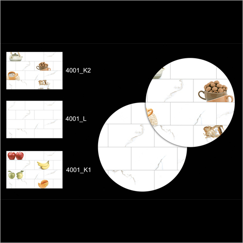 300x450 MM Kitchen Glossy Wall Tiles