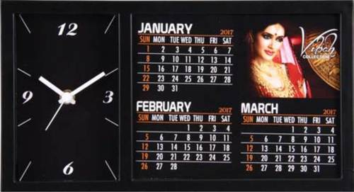 VIVAH WALL CLOCK
