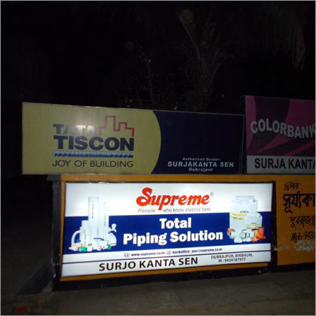 Hoarding Sign Boards Printing Service