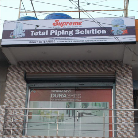 Advertisement Hoarding Sign Board Printing Service