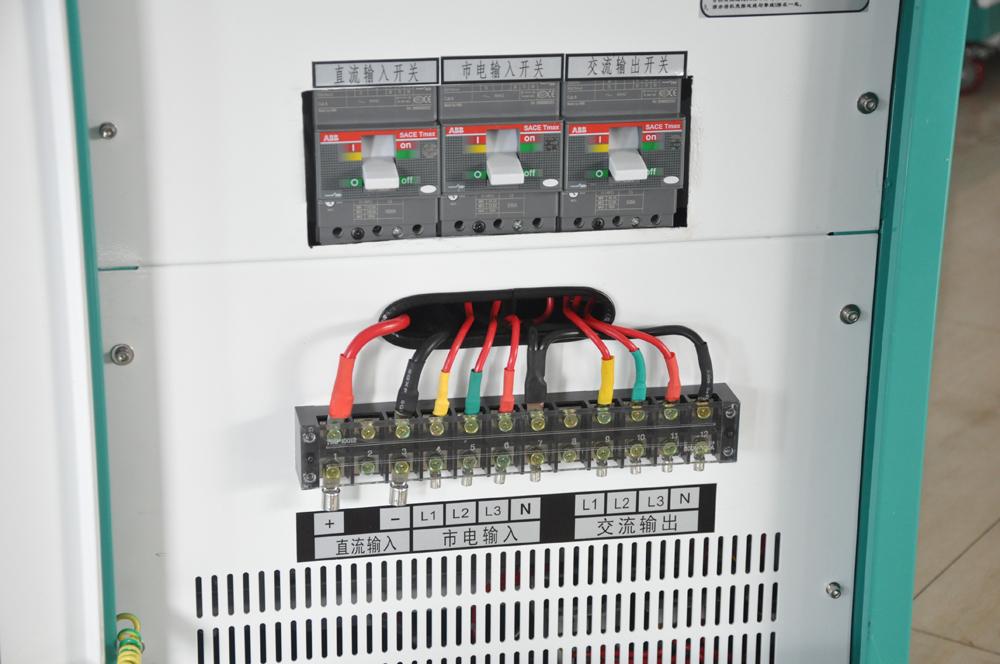3 Phase Inverter