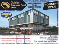 Shop Space in Dahej
