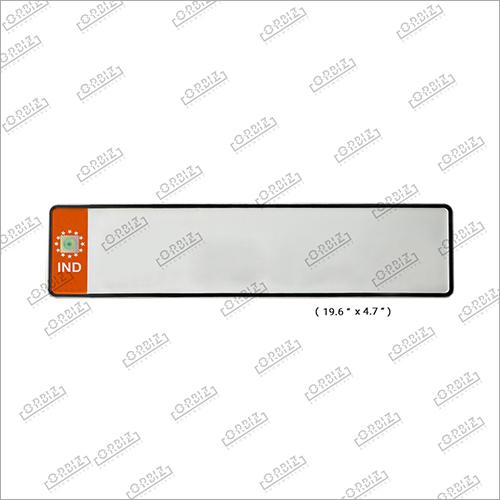 Orange Car Long Number Plate