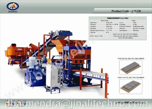 BW-120 9 Bricks Fully Automatic Plant