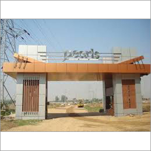 Exit Gate
