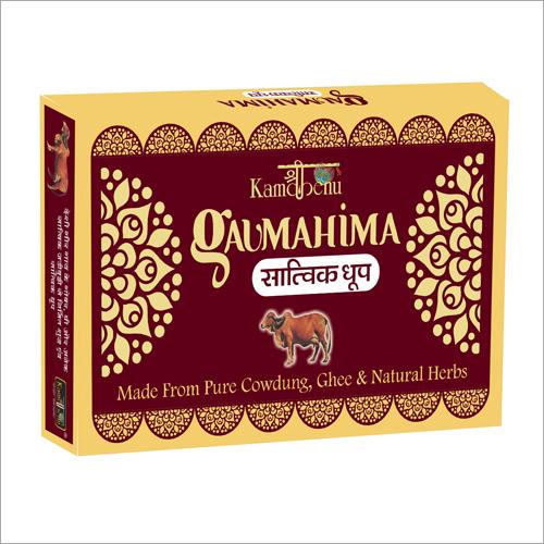 Gaumahima Dhoop