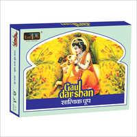 Gaudarshan Dhoop