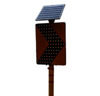 Solar Chevron