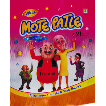 Mote Patle Crunchy Snack