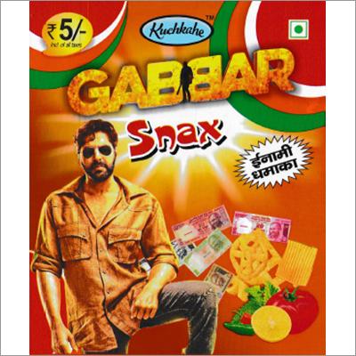 Gabbar Snacks