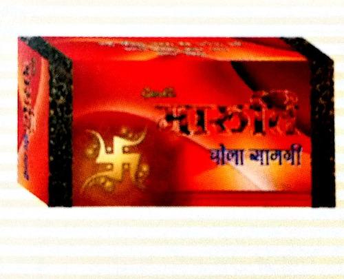 Maruti Chola Kit