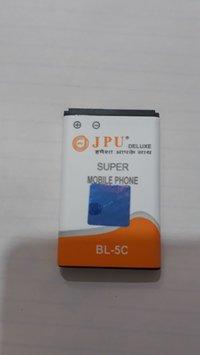 Lithium Phone Battery