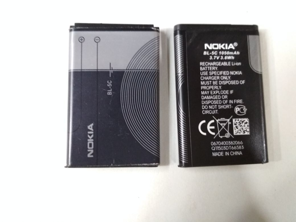 Lithium Phone Battery