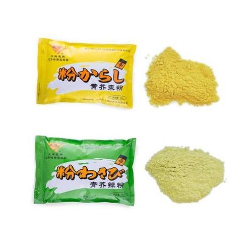 Wasabi Radish Powder