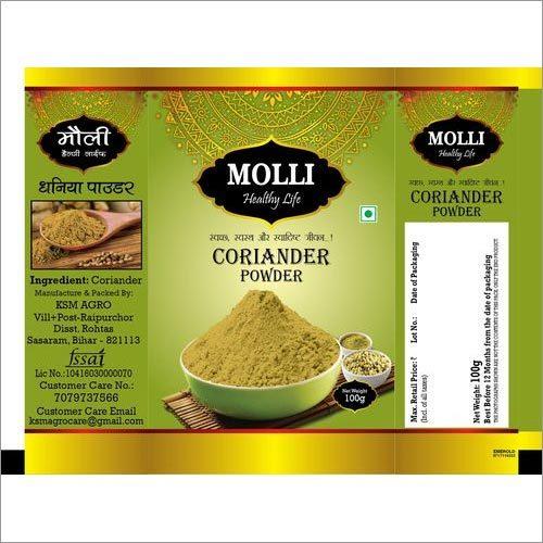 Coriander Powder Packaging Pouches