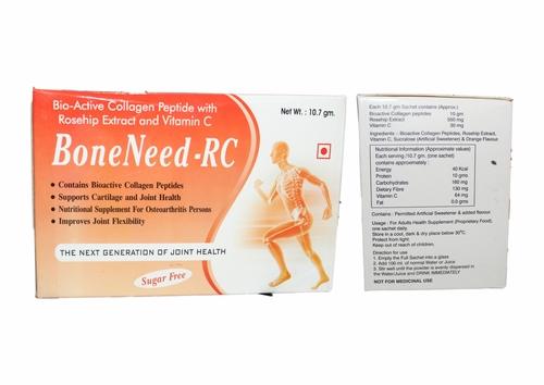 BoneNeed RC