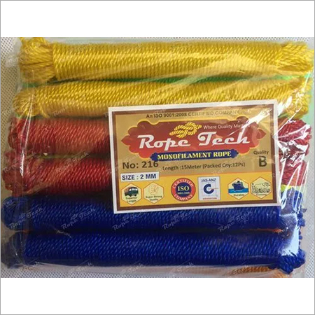 Virgin Cloth Drying Rope 2MM 15meter