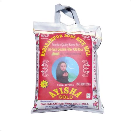 Kaima Rice Ayaisha Gold Brand