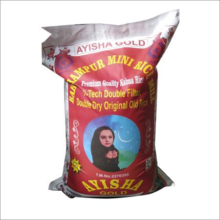 50Kg Premium Quality Kaima Rice