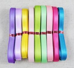 Garment Ribbon