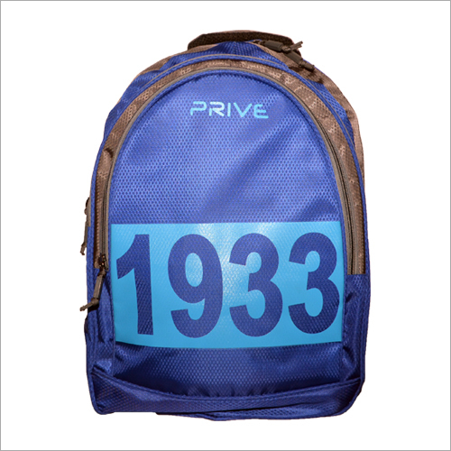 Kids Printed School Bag