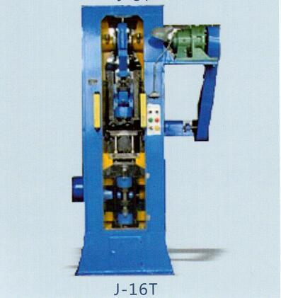 Automatic Powder Molding Pressing Machine