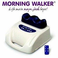 Morning Walker  -  New Stocks Available