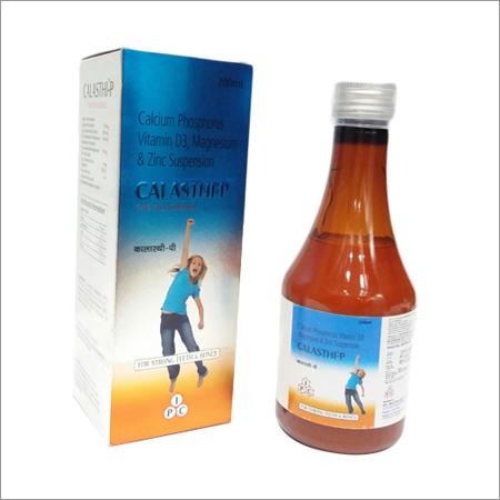 Vitamin D3 Syrup
