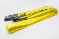 Polyester Web Sling 3 Ton, 75 MM