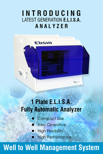 Elisa Machine