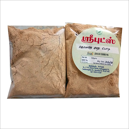 Organic Horse Gram Rice Mix Powder