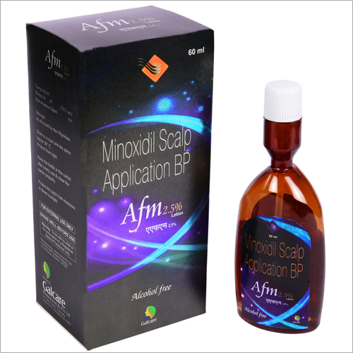 AFM 2.5 Lotion