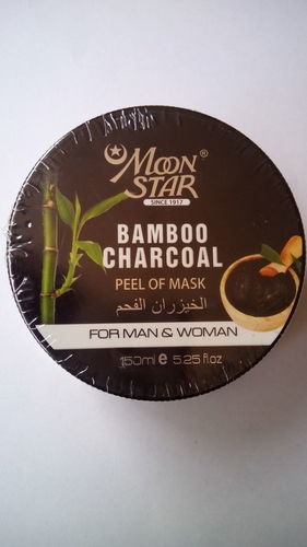 MoonStar Charcoal Peel Off Mask
