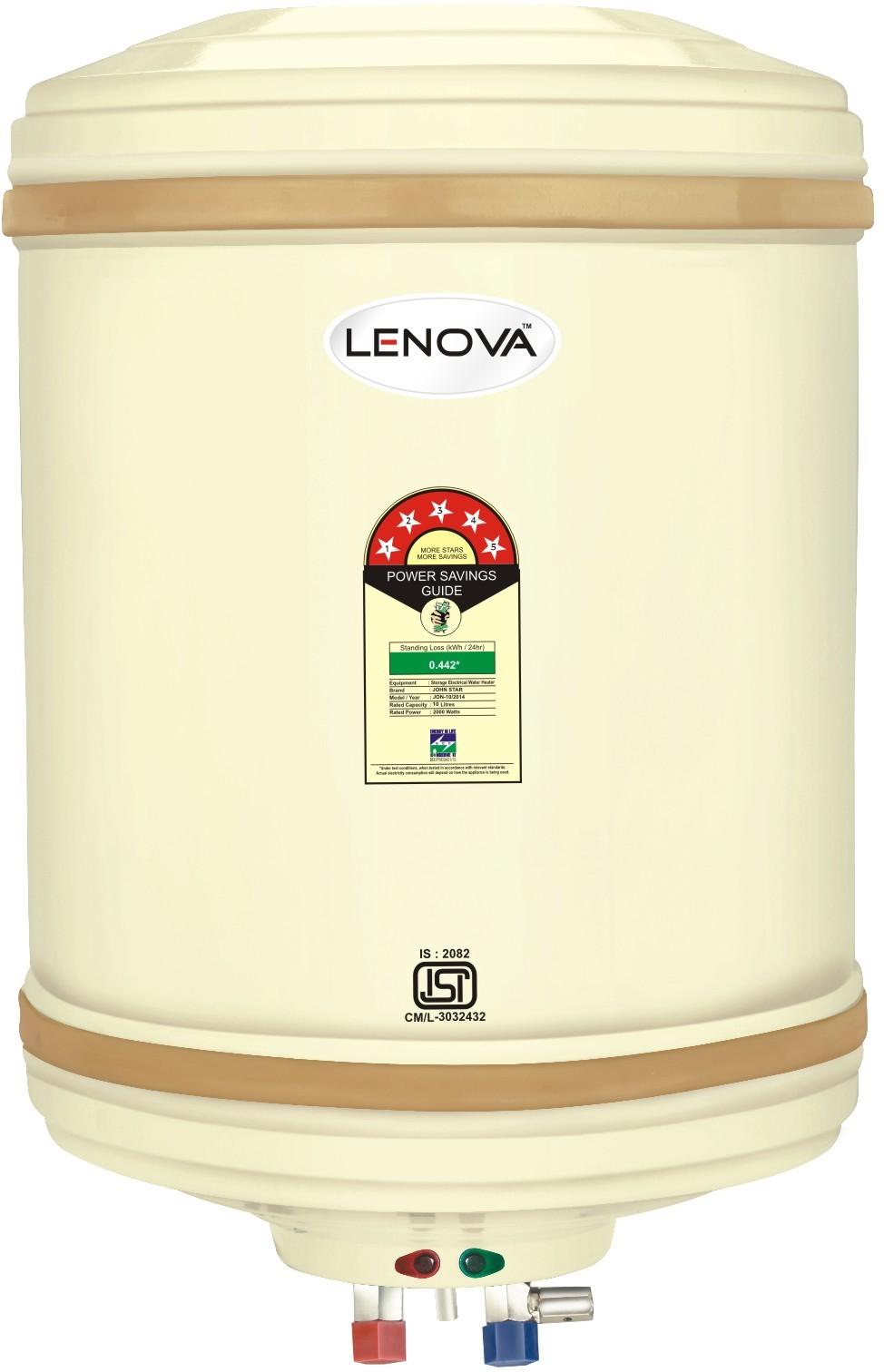 50 Ltr Water Heater