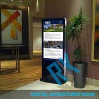 Digital Advertising Kiosk