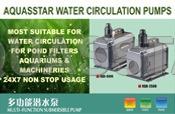 aquasstar water circulation pump
