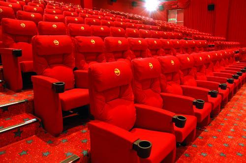 Red Auditorium Chair