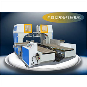 Automatic PE T5 Tying Machine