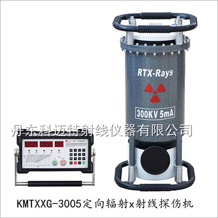 Directional Portable X Ray Machine