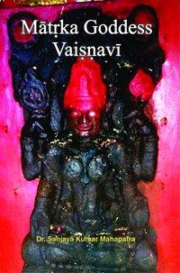 Matrka Goddess Vaisnavi