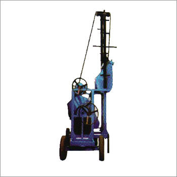 Concrete Mixer Cum Hoist Machine
