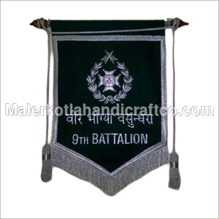 Army Wall Banner