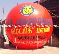 Adverting Sky Balloon
