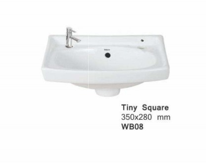 Tiny Square Wash Basin