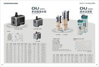 submersible pumps CHJ series