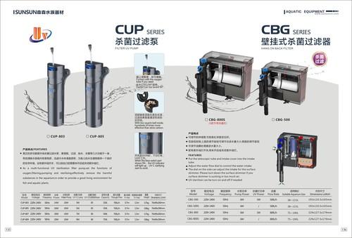 filter UV pump