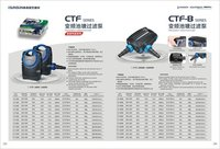 frequency variation pump CTF Series