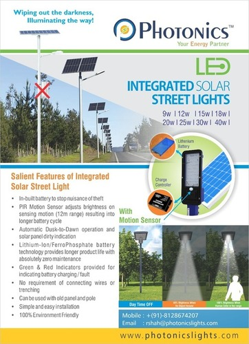 Integrated Solar LED Street Light 12W